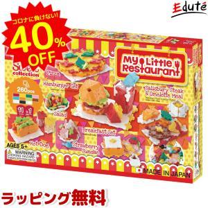 ラキュー LaQ スイートコレクション マイリトルレストラン ブロック 知育玩具 おもちゃ 5歳 6歳 誕生日プレゼント 男 女 ランキング 知育|edute