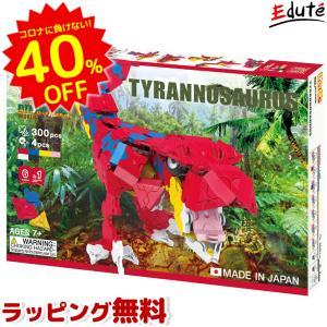 ラキュー LaQ ダイナソーワールド ティラノサウルス 恐竜 知育玩具 ブロック おもちゃ 小学生 ...