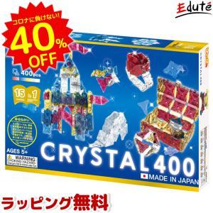 ラキュー LaQ クリスタル 400 ブロック 知育玩具 おもちゃ 5歳 6歳 誕生日プレゼント 男 女 ランキング 知育ブロック 誕生日 プレゼント|edute