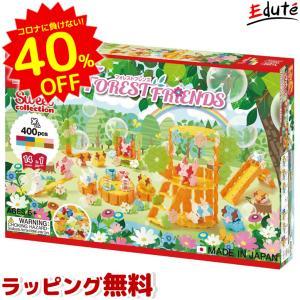 ラキュー LaQ スイートコレクション フォレストフレンズ 知育玩具 ブロック おもちゃ 5歳 6歳...