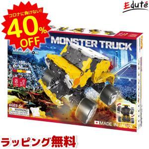 ラキュー LaQ ハマクロン コンストラクター モンスタートラック ブロック 知育玩具 おもちゃ 5歳 6歳 誕生日プレゼント 男 女 ランキング|edute
