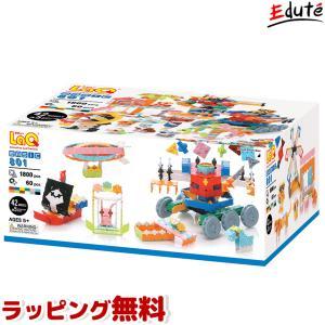 ラキュー LaQ ベージック 801 ブロック 知育玩具 おもちゃ 5歳 6歳 誕生日プレゼント 男 女 ランキング 知育 知育ブロック|edute