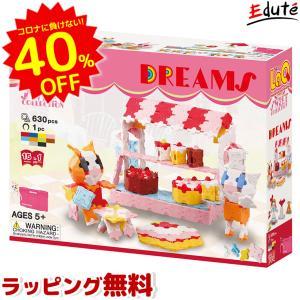 ラキュー LaQ スイートコレクション ドリームズ ブロック 知育玩具 おもちゃ 5歳 6歳 誕生日プレゼント 男 女 ランキング 知育ブロック 知育|edute