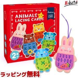 ミディア mideer パズル 誕生日プレゼント 男 誕生日 プレゼント 女 知育玩具 3歳 4歳 ジグソーパズル おもちゃ 知育 ジグソー|edute