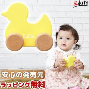 知育玩具 木のおもちゃ 0歳 1歳 出産...
