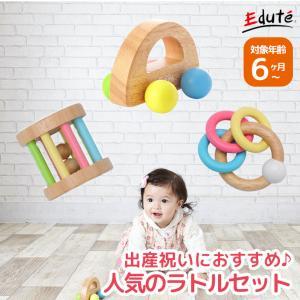 対象年齢:6ヶ月〜  ■こんなギフトにオススメ:出産祝い 出産内祝い 誕生日祝い お祝い 記念品 子...