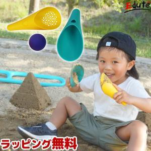 Cuppi カッピー Quut キュート おもちゃ 一歳 誕生日 プレゼント 1歳 誕生日プレゼント 知育 知育玩具 2歳 3歳 外遊び 砂場遊び|edute