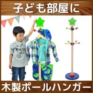 ボイラの木のおもちゃ クロージズハンガー スター|edute