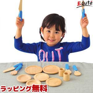 [ボイラの木のおもちゃ] テーブルウェア / おままごとセット ごっこ遊び 3歳 誕生日 女の子 VOILA|edute
