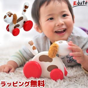 [ボイラの木のおもちゃ] プルアロングペット ドッグ / プルトイ 出産祝い 誕生日 1歳 女の子 男の子 VOILA|edute
