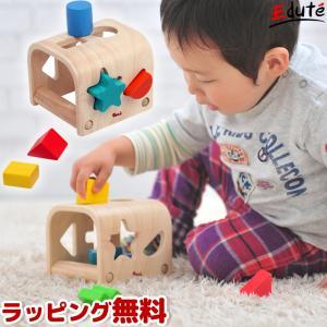 [ボイラの木のおもちゃ] シェイプソーター / 型はめパズル 1歳 2歳 誕生日 出産祝い 男の子 女の子 VOILA|edute