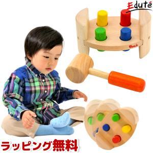 1歳 誕生日プレゼント 男 女 知育玩具 大工さん おもちゃ 大工 木のおもちゃ 木 木製 ハンマー ハンマーロール VOILA ボイラ