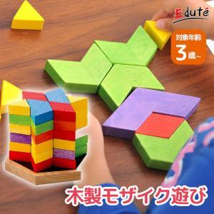 [ボイラの木のおもちゃ] カレイドファン / 知育パズル 積木 誕生日 3歳 4歳 女の子 男の子 誕生日 VOILA|edute