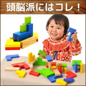 [ボイラの木のおもちゃ] スタッキングパズルズ / パズル 知育玩具 誕生日 3歳 4歳 プレゼント VOILA|edute