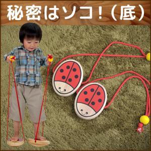 木のおもちゃ 3歳 4歳 誕生日プレゼント 男の子 女の子 スポーツ玩具 室内 ぽっくり ビジーバグズ VOILA ボイラ