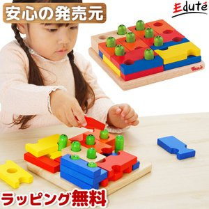[ボイラの木のおもちゃ] ボイラパズル1 / 知育玩具 立体パズル 型はめ 誕生日 3歳 4歳 女の子 男の子 VOILA|edute