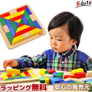 [ボイラの木のおもちゃ] ヴァーサタイルズ / 誕生日 3歳 4歳 男の子 女の子 プレゼント パズル VOILA|edute