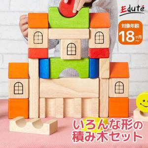 1歳 2歳 誕生日プレゼント 木のおもちゃ おもちゃ 木製 積み木 ベーシックスキルビルダーズ VOILA ボイラ