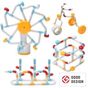 おもちゃ 知育玩具 ブロック 小学生 誕生日プレゼント 5歳 6歳 脳トレ ブロック Tublock...