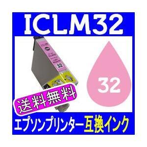 【プリンターインク】EPSON(エプソン)型番:ICLM32(ライトマゼンダ)|ee-ne
