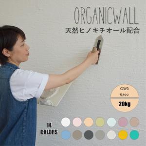 ベーシック1箱タイプ OW3-モカシン