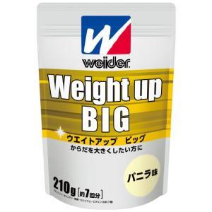 ウィダー weider ウエイトアップビッグ バニラ味 210g スポーツ プロテイン・サプリ|ee-powers