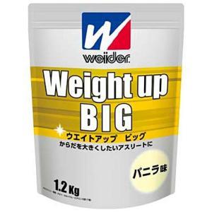 ウィダー weider ウエイトアップビッグ バニラ味 1.2kg スポーツ プロテイン・サプリ|ee-powers