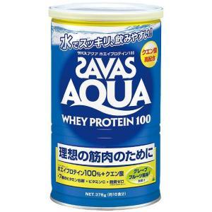 SAVAS ザバスアクア ホエイプロテイン100 グレープフルーツ風味 378g スポーツ プロテイン・サプリ|ee-powers