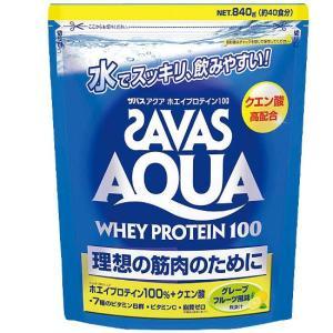 SAVAS ザバスアクア ホエイプロテイン100 グレープフルーツ風味 840g スポーツ プロテイン・サプリ|ee-powers