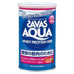 SAVAS ザバスアクア ホエイプロテイン100 アセロラ風味 378g スポーツ プロテイン・サプリ|ee-powers