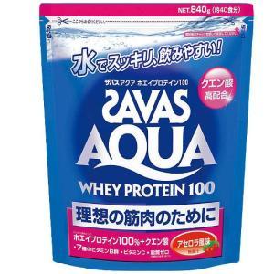 SAVAS ザバスアクア ホエイプロテイン100 アセロラ風味 840g スポーツ プロテイン・サプリ|ee-powers