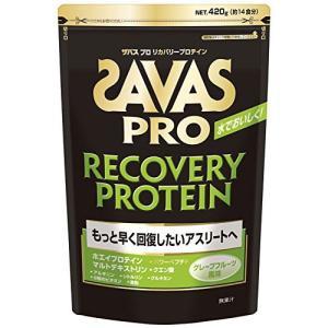 SAVAS ザバスプロ リカバリープロテイン グレープフルーツ風味 420g スポーツ プロテイン・サプリ|ee-powers