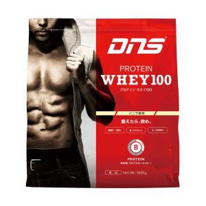ディーエヌエス DNS プロテインホエイ100/バニラ風味 1kg スポーツ プロテイン・サプリ|ee-powers