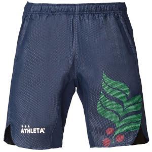ATHLETA アスレタ ポケ付プラクティスパンツ 90-NVY 02296 サッカー フットサル メンズ ee-powers