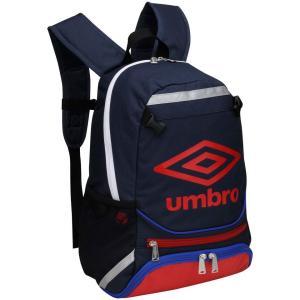 アンブロ ジュニア フットボールバックパック UJS1635J NVY サッカー フットサル キッズ umbro|ee-powers
