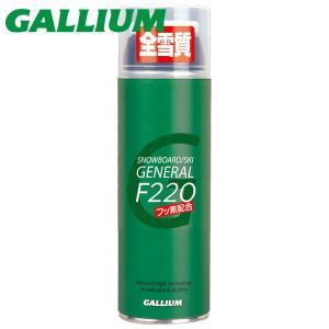 ガリウム GENERAL・F220(220ml...の関連商品1