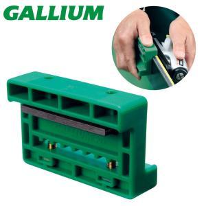 GALLIUM ガリウム サイドエッジシャープナー IA0004 スノーボード スキー メンテナンス