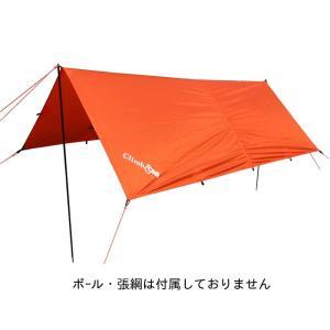 池袋秀山荘オリジナル ClimbZone クライムゾーン スーパーライトタープ(軽量・コンパクトタープ) ST-001 キャンプ タープ 【送料無料】|ee-powers