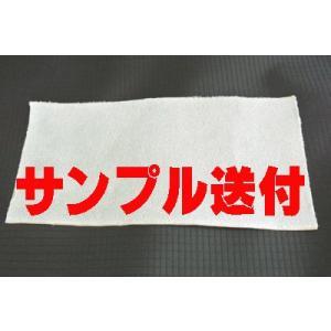 スエード調生地2色のサンプル(200円) eeelife