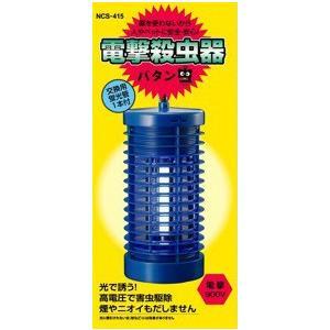 (株)ニコー 電撃殺虫器 4W バタン虫 NCS−415 |eeemo