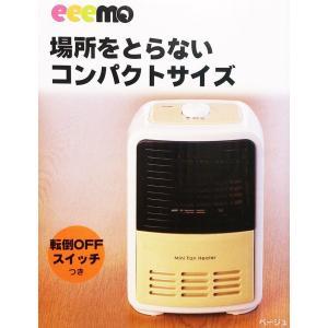 おおたけ ミニファンヒーター ES−MF605 C...