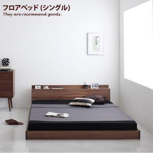 落ち着いた空間を演出してくれるフロアタイプのベッド、シングルサイズです。ヘッドボードには便利なコンセ...