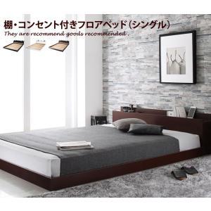 落ち着いた空間を演出してくれるフロアベッド「Elthman」。ベッドの高さを抑えることで視線が広がり...