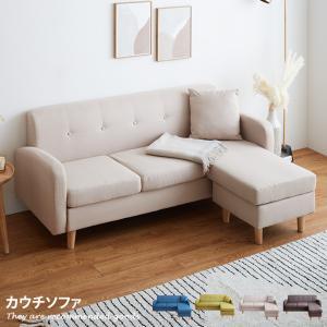 Spica 3人掛けカウチソファ カウチソファー カウチソファ ソファの写真