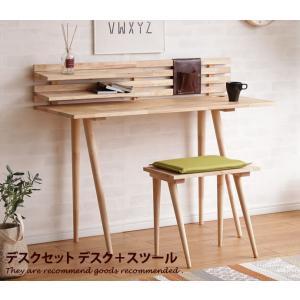『Broto』デスクセットは、見た目の美しさだけでなく機能も充実したデスクとコンパクトサイズのスツー...