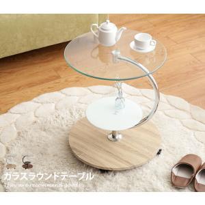 『もっと快適にお部屋で過ごしたい!』という方にオススメのサイドテーブル。解放感あるガラス天板と丸い支...