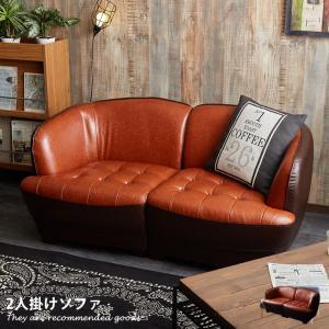 バイカラーでオシャレなデザインの2WAY二人掛けソファ『Comet』。二人でゆったりと座れるサイズ感...
