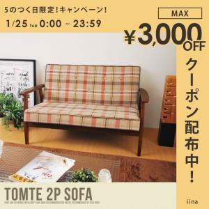レトロなデザインとチェック柄がお部屋のアクセントになるソファ。 ■サイズ:幅115×奥行70×高さ6...