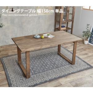 天然木 ダイニングテーブル テーブル ダイニング デスク ナチュラル パイン材 アンティーク シンプル 幅150cm カントリー レトロ オイル仕上げの写真