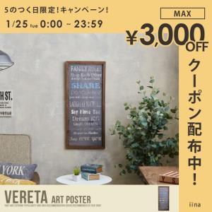 Veleta Art Poster アートポスター ポスター ウッドフレーム 床置き 可愛い 壁掛け オシャレ|eeena